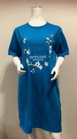 Dámská noční košile modrá